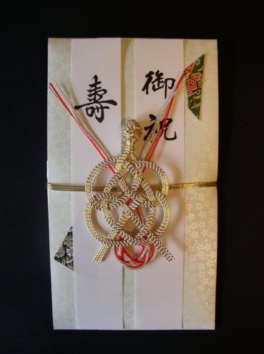wedding-envelopel