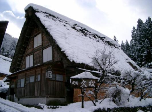 shirakawahisamatsu