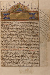ibn-i sina  kitabı