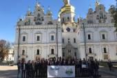 Vaillant Türkiye yetkili satıcıları Kiev'de buluştu