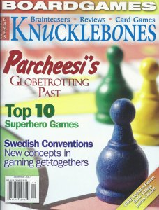 Knucklebones: September 2007