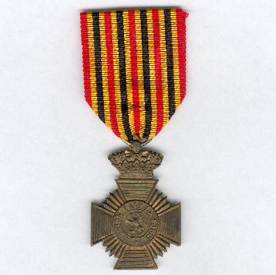 Military Decoration for Long Service, 2nd Class (Médaille du Mérite Ancienneté Armée, 2ème Classe)