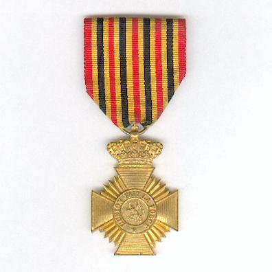 Military Decoration for Loyal Service, 2nd Class (Décoration Militaire pour Services Loyaux, 2ème Classe / Militaire Decoratie voor Trouwe Dienst, 2de klasse), King Albert I issue, 1909-1934