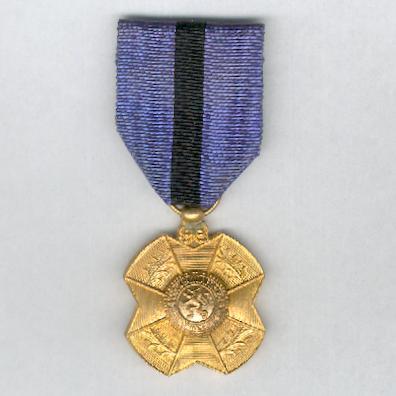 Order of Leopold II, gold medal (Ordre de Léopold II, médaille d'or / Orde van Leopold II, gouden medaille), post-1951 issue
