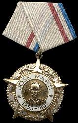 Odm Of Cuba Order Of Jos 233 Marti