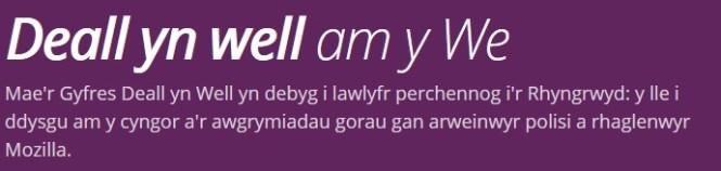 Deallynwell