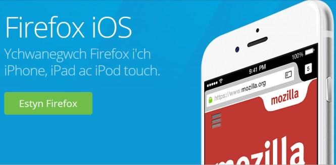 Firefox iOSm