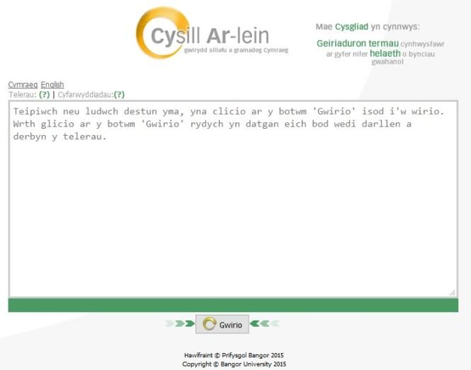 Cysill Ar-lein