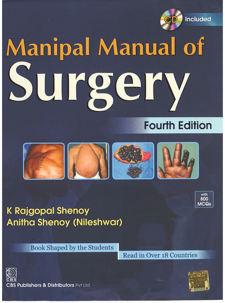 Book Cover: Manipal Manual of Surgery 4th Edition