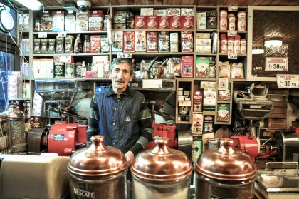 Gül Kahve, Ulus