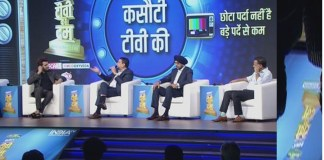 UDAY SHANKAR NP SINGH RAJ NAYAK DISCUSS TV SHOWS POWER AND POPULARITY AT INDIA TV CONCLAVE-1