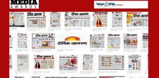 image-Dainik-Jagran-sweeps-WAN Infra's Asian Media Awards 2019-Mediabrief