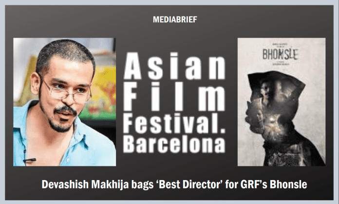 image-Devashish Makhija bags 'Best Director' for GRF's Bhonsle Mediabrief