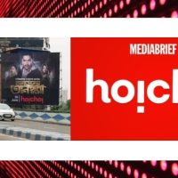 Tansener Tanpura becomes the most watched series on hoichoi in 2020