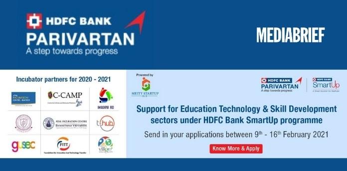 Image-hdfc-bank-invites-start-ups-smartup-grants-mediabrief.jpg