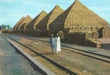 Photo of KANO GROUNDNUT PYRAMID