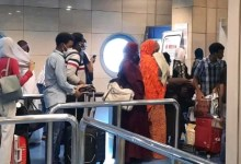 Photo of FG reschedules evacuation of stranded Nigerians from UK