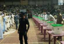 Photo of Bauchi PDP re-elected executive promises formidable party