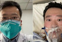 Photo of COVID-19 Whistleblower: China must end repression, says Amnesty