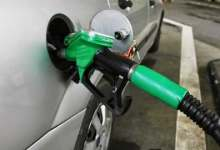 Photo of N212 fuel price, an invitation to mass protest, says PDP