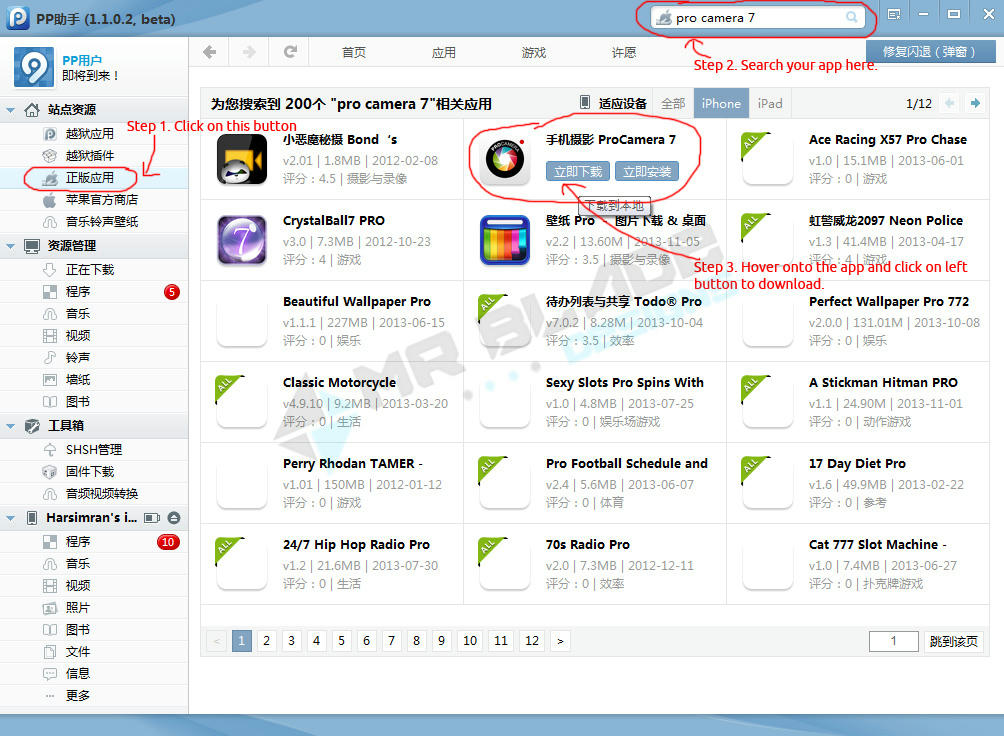 Install cracked apps without jailbreak on iOS 7,8 and 8 1 | Mr Blade