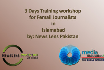 Comments from participants of 3 days training workshop by News Lens Pakistan