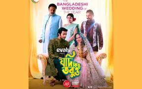 ZEE Global to release its Fourth Bangladeshi Original Jodi Kintu Tobuo