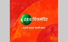 Zee-Chitramandir_logo