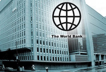 'World Bank's funded project on course'