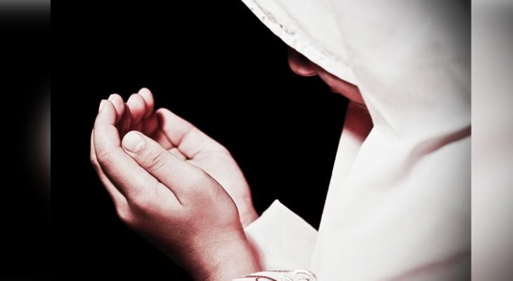 doa setelah sholat dhuha