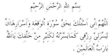 Ingin Urusan Rezeki Lancar Baca Surat Al Waqiah Setiap Hari
