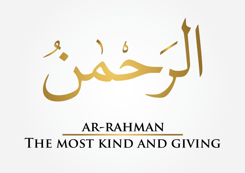 Bacaan Surat Ar-Rahman