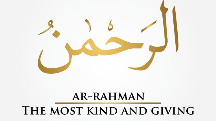 Bacaan Surat Ar Rahman
