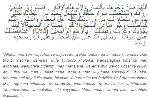 doa membaca surat al waqiah