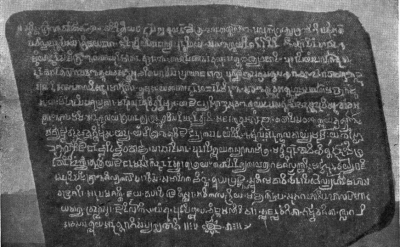 Prasasti Talang Tuo kerajaan sriwijaya