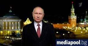 Putin with a record long New Year's speech