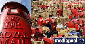 Shipments from the UK to the EU will be cleared