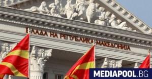 И македонците с официалните червени линии до София