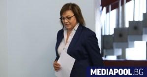Корнелия Нинова атакува кабинета заради актуализиране на бюджета