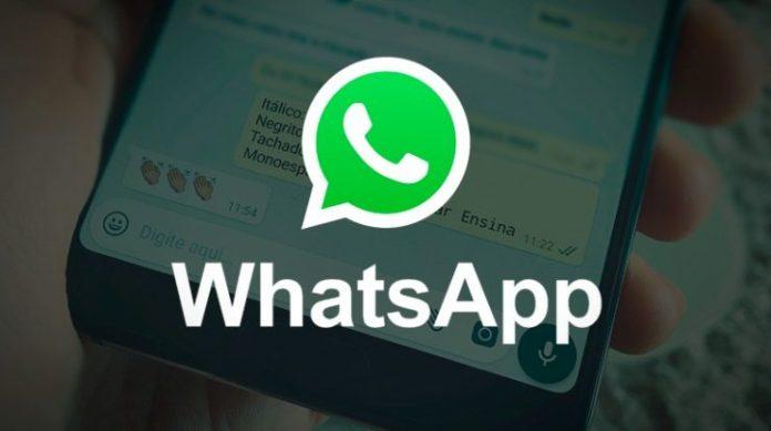 whatsapp voice speed feature fast playbackvoice message speedwhatsapp feature voice speed