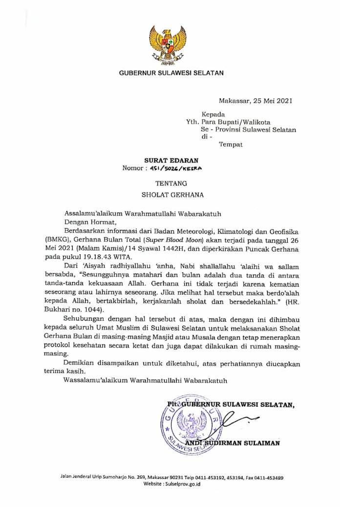 Malam Ini Gerhana Bulan, Plt Gubernur Himbau Pelaksanaan Salat Gerhana