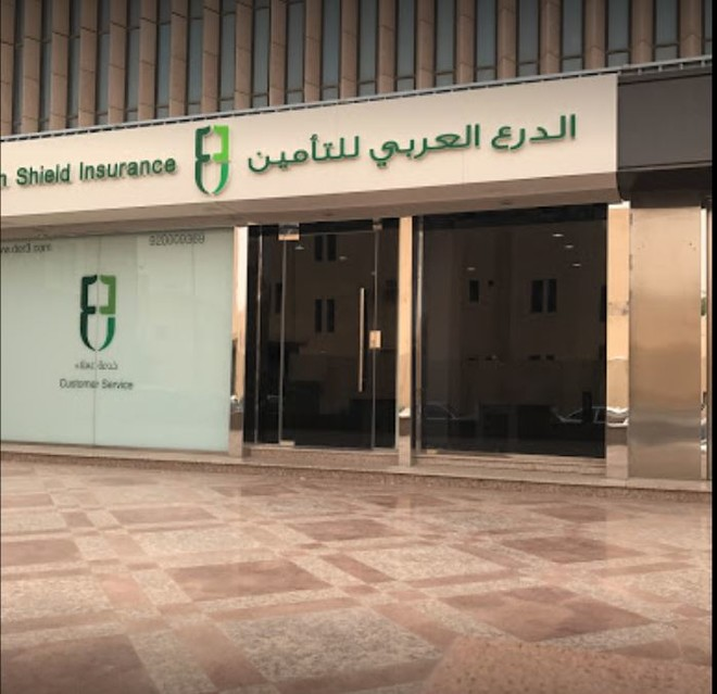 تأمين الدرع العربي