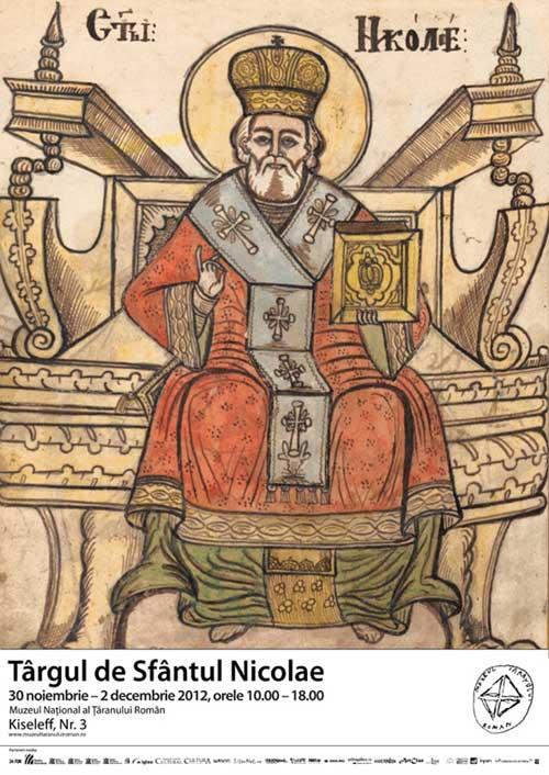 Targul de Sfantul Nicolae @ Muzeul Taranului Roman