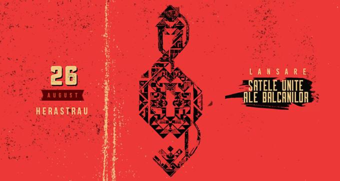 Subcarpati - Satele Unite ale Balcanilor: lansare album | Herăstrău Park