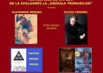 """Fantasticul de impact: de la Ghilgames la """"Urzeala Tronurilor"""": 17 decembrie"""