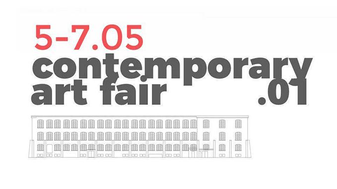 CAF - Targul de arta contemporana | 5-7 mai 2017