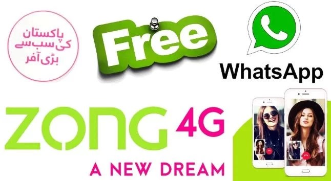 Zong 4G Free Unlimited Whatsapp Offer 2018-2019 -