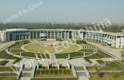 anhui_university_pic_7