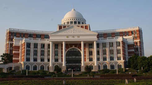 Wenzhou Medical College for Study MBBS in China