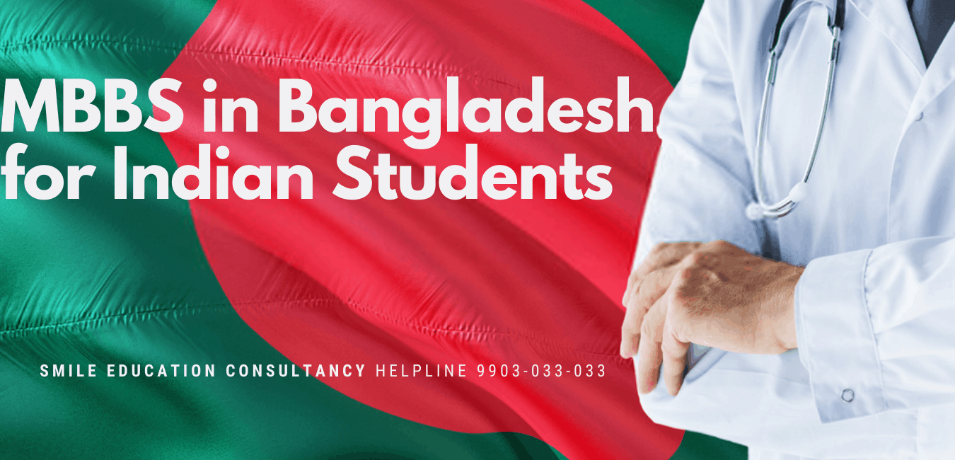 MBBS in Bangladesh for Indian Students